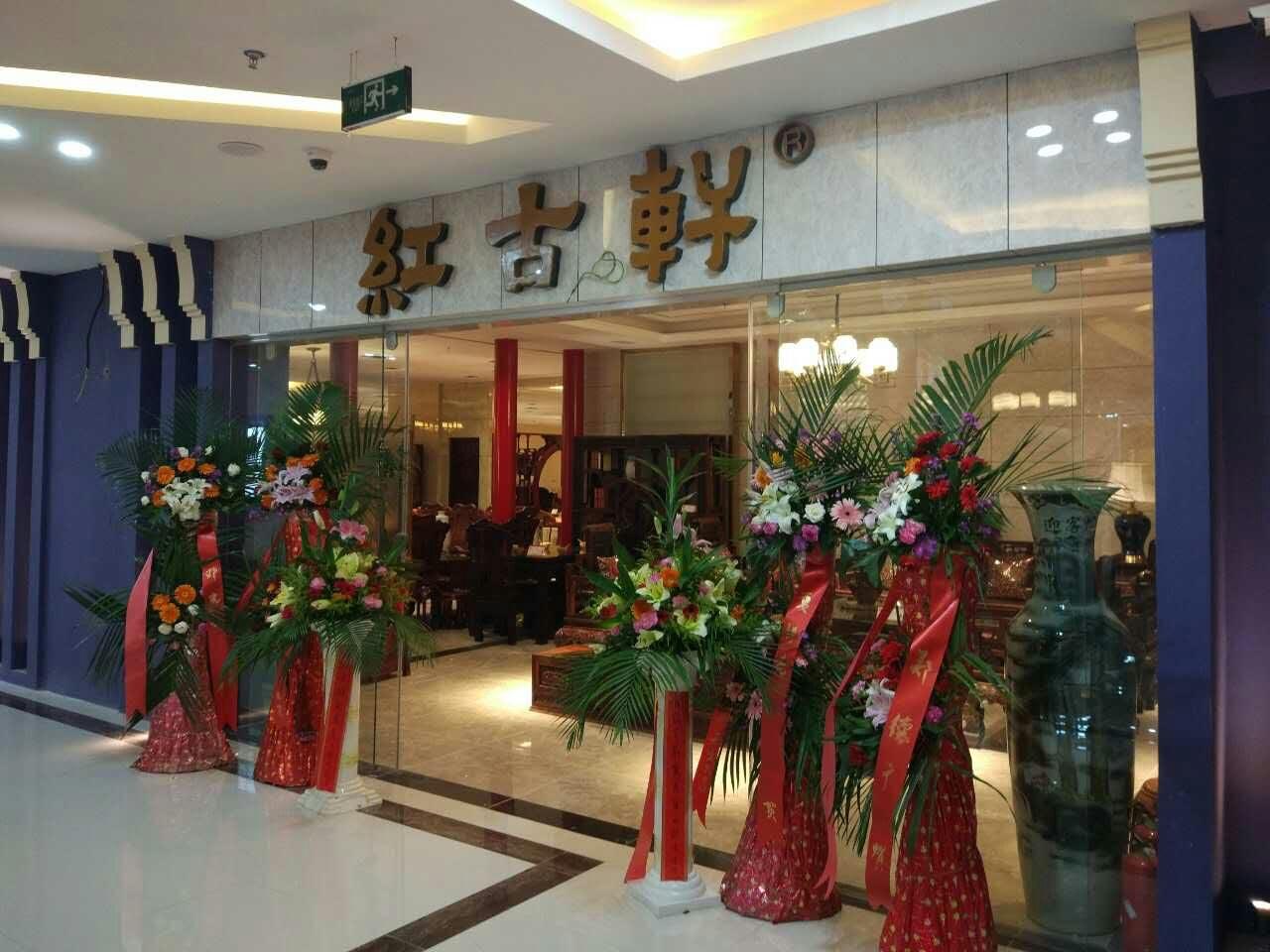 红动中国,红古轩悦棠雅风引领新中式